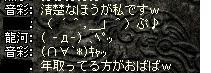 2008,03,05,16