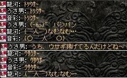 2008,03,05,21