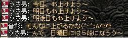 2008,03,07,3