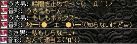 2008,03,07,8