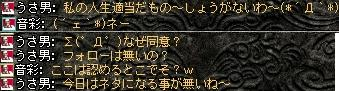 2008,03,07,9