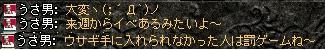 2008,03,08,12