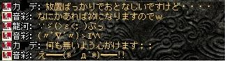2008,03,08,13
