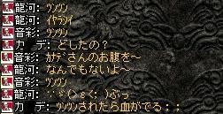2008,03,08,15