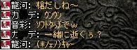 2008,03,08,16