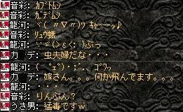 2008,03,08,19