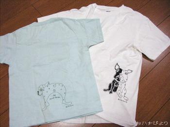 Tシャツ③