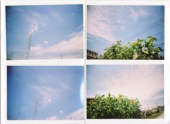summer2009.jpg