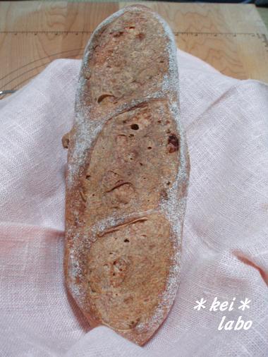 胡桃のバタール