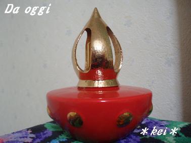 ランプ ベルジュ