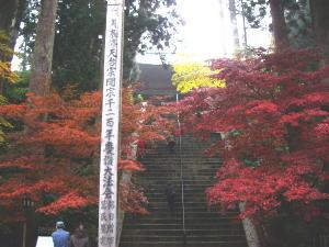 京都比叡山に初めて行った♪