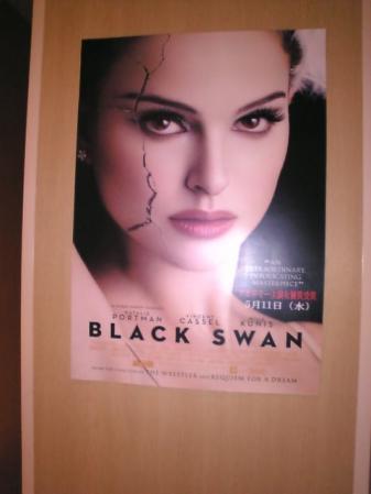 ブラックスワン1