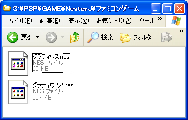 FAMICOM_SOFT00.jpg
