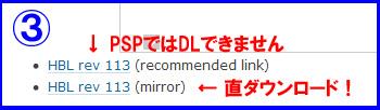 HBL_637_DL_03.jpg