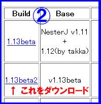 HBL_NES_02.jpg