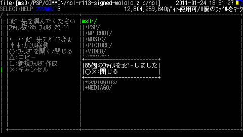 HBL_NES_02_20110124205459.jpg