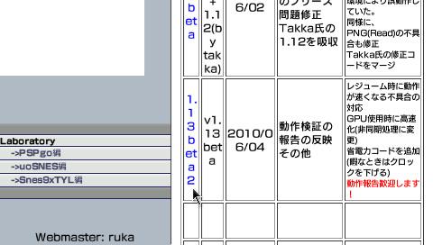 HBL_NES_02_PSP.jpg
