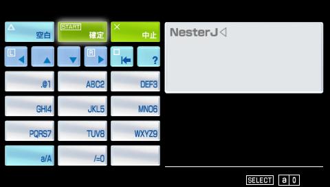HBL_NES_03.jpg
