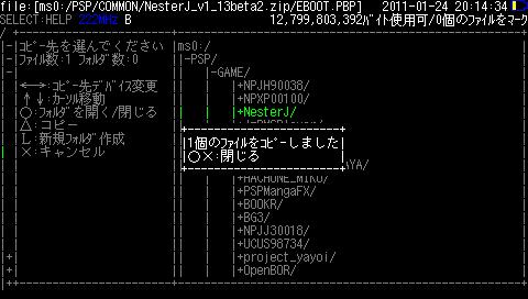 HBL_NES_05.jpg