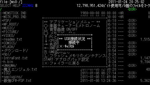 HBL_NES_06.jpg