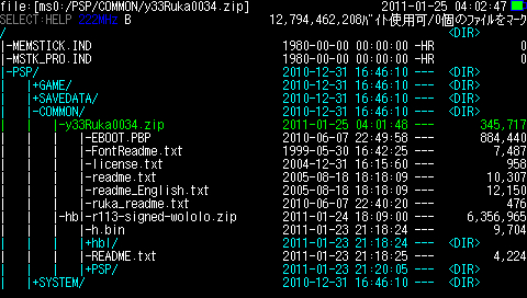 HBL_uoSnes_Files.jpg