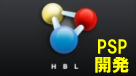 ICON0_HBL_01.png