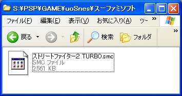 PSP_SnesLL_soft.jpg