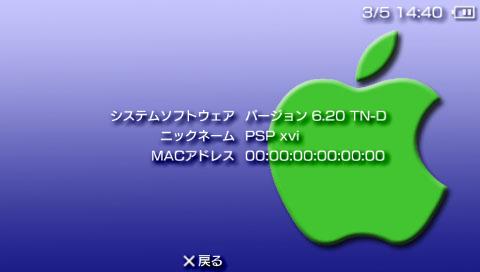 SS_2011_0306_14.jpg