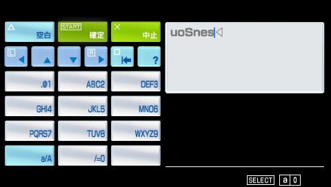 uoSnes_OSK.jpg