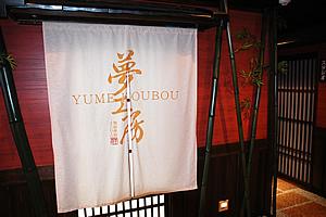 kyotoeki1.jpg