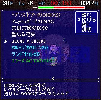 20070608193149.jpg
