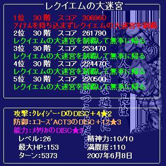 20070608193230.jpg