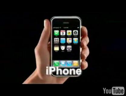 iphone_20101202200751.jpg