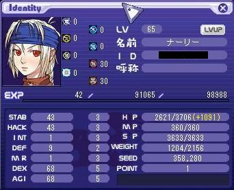 20060215LV65.jpg