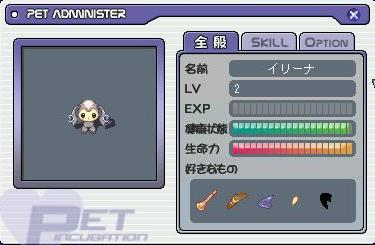 20060219PETLVUP.jpg