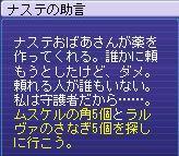 20060228Chap6_quest2.jpg