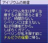 20060228Chap6_quest4.jpg