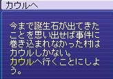 20060228Chap6_quest5.jpg
