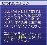 20060228Chap6_quest6.jpg