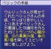 20060228Chap6_quest8.jpg