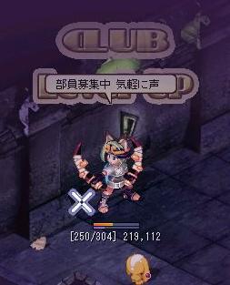 20060228ClubLVUP.jpg