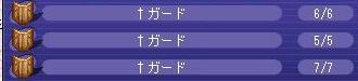 20060305turi_okashinasakana2.jpg