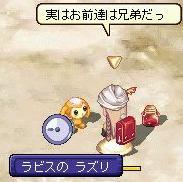 20060306_kaiwa_ryuu3.jpg