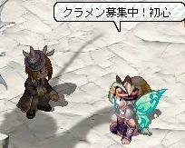 20060306_kaiwa_yuu.jpg