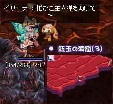 20060307Kougyoku3F_2.jpg