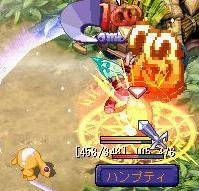 20060308okunotakeyabu2.jpg