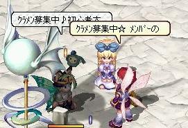 20060313_kaiwa_narubiku_1.jpg