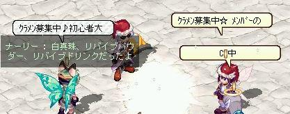 20060318_bonasiyahoukoku.jpg