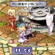 20060323kaiwa_kurado.jpg