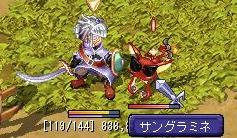 20060326_serubasu2_sanguramine.jpg
